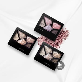 美妆商城钻石3D闪耀